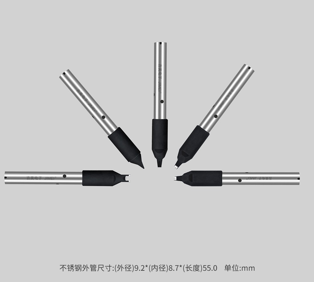 BEE-速米TSUTSMI系列