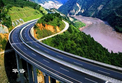 高速公路施工安全风险评估要点:湖南省保障公路和公路附属设施质量和安全技术评价思考