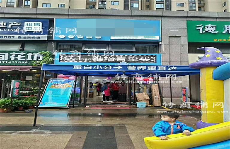 万人小区盈利品牌母婴店游泳馆优转