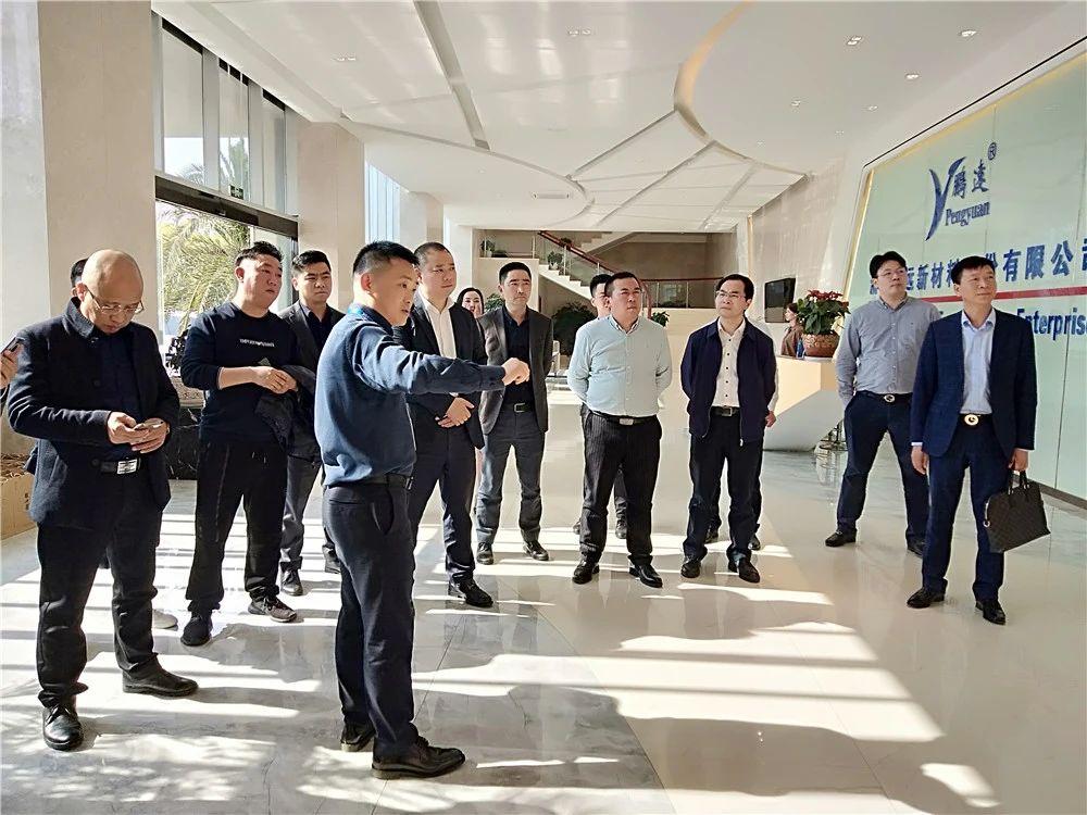 【副会长风采】浙江省四川亚虎下载app班子成员走进浙江鹏远新材料股份有限公司
