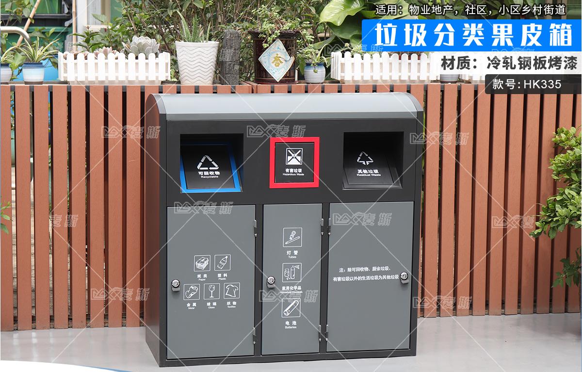 240L容量垃圾桶