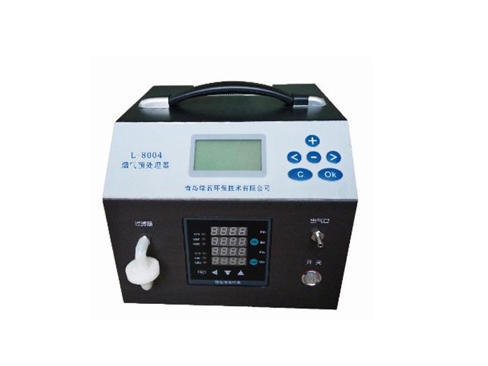 L-8004型烟气预处理器