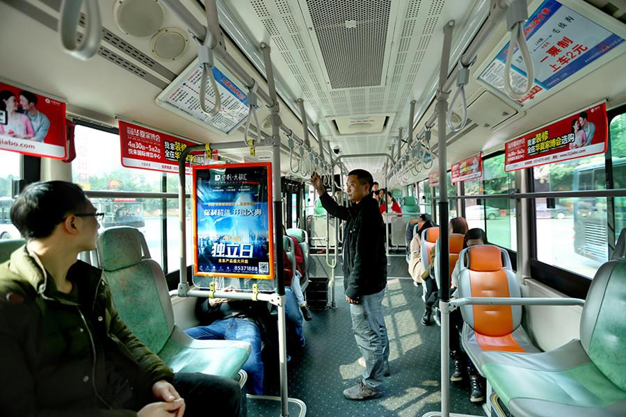 公交车广告,线下不容忽视的优质广告媒体