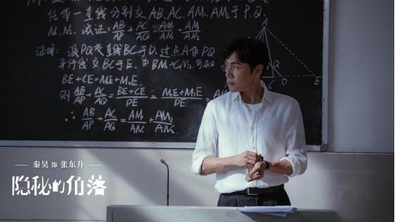 影视项目:秦昊:了解一下我的其它电影吧 我还有机会吗?