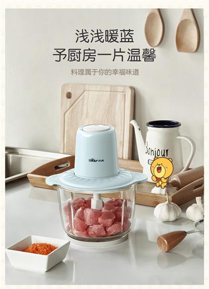 小熊绞肉机-多能料理机