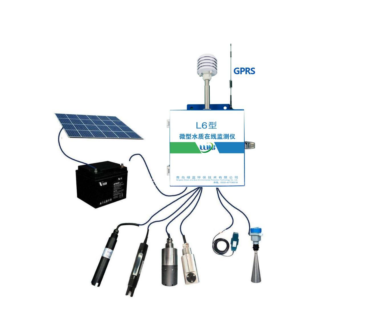 L3型 微型水质在线监测仪