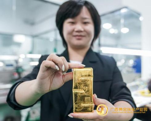 广西贺州打造黄金珠宝产业园 大湾区逾40家企业入驻