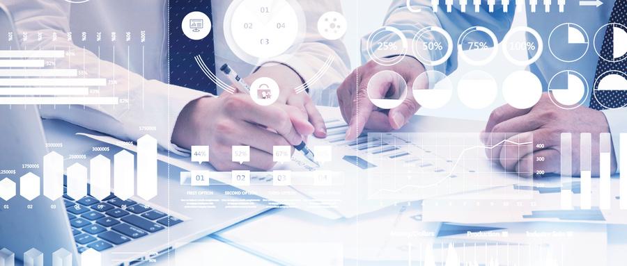 企业怎么选择数据防泄漏方案?