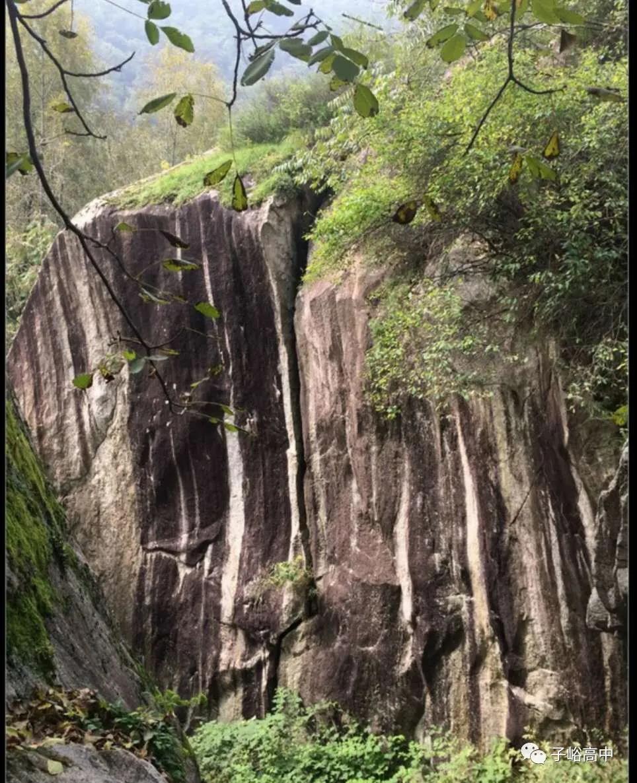 西安子峪:地质的神奇——高中地理版块
