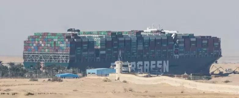 """刚刚!苏伊士搁浅货轮""""长赐""""号成功浮起,位置有所摆正!埃及政府:不排除人为因素!"""