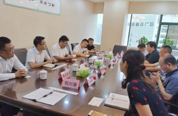 农信集团与中国长城资产管理股份有限公司开展业务交流