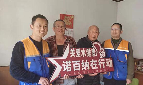 【暖心計劃】我們在行動|為山東威海92歲王爺爺送健康、送福利