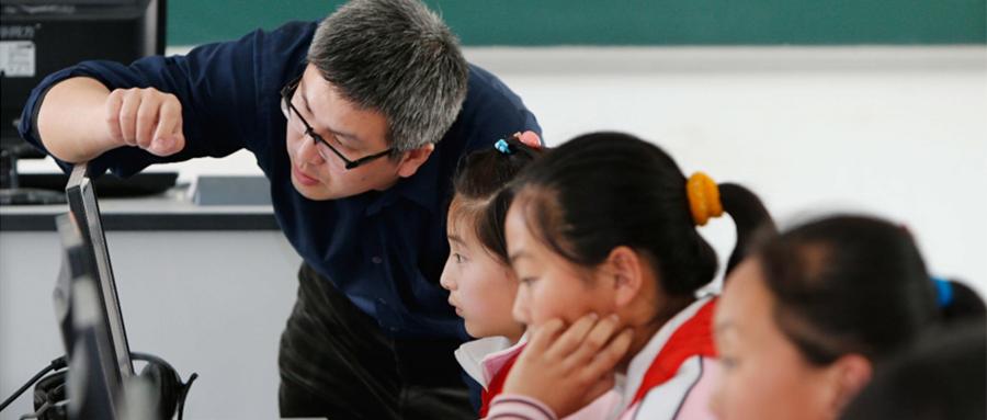 一揽子解决方案 国产芯推动教育变革有妙招