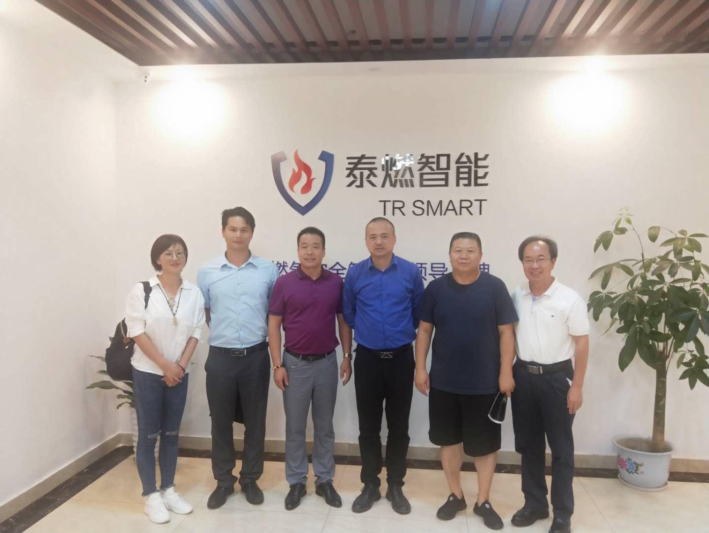 热烈欢迎东莞华南设计创新院领导到访泰燃智能