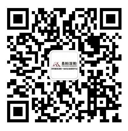 最新!深圳个人创业担保贷款最高60万!贷款额度居全国最高!