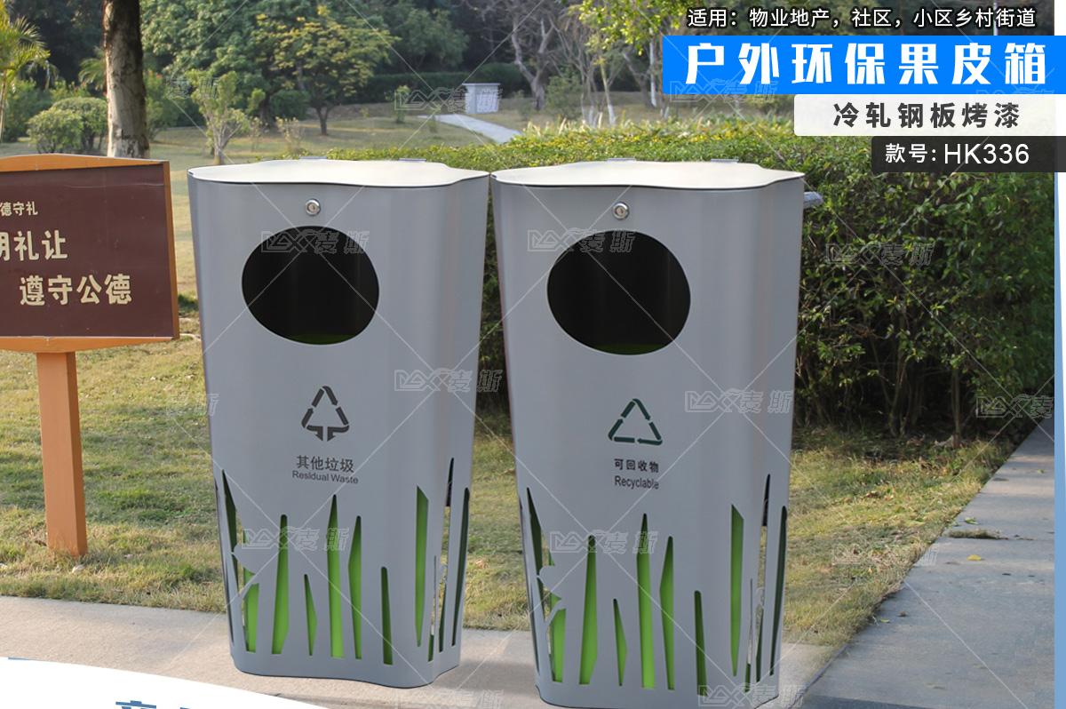 户外新款创意垃圾桶