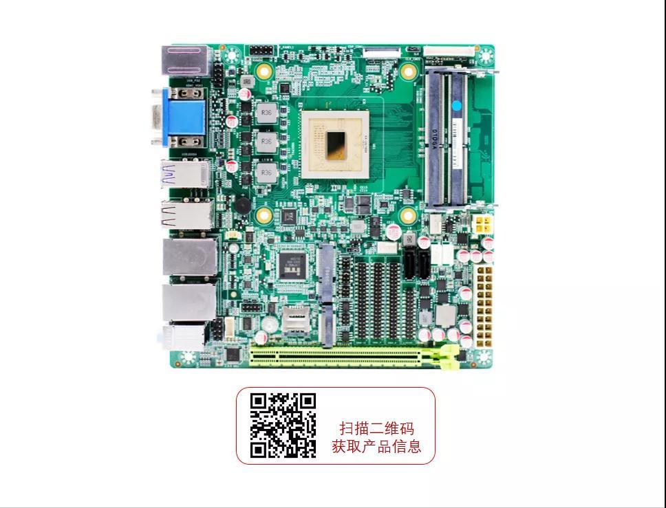 凌壹mini-ITX 国产工控主板功能全开