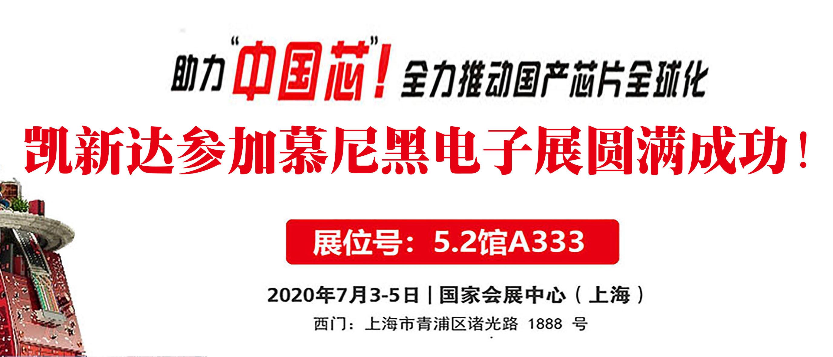 �P新�_�⒓幽侥岷讪�上海�子展�A�M成功!