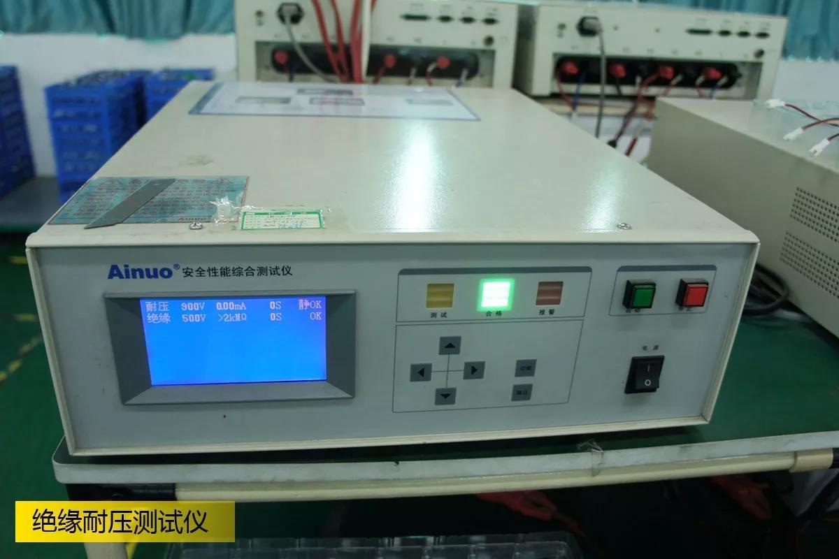 絶縁耐電圧試験機
