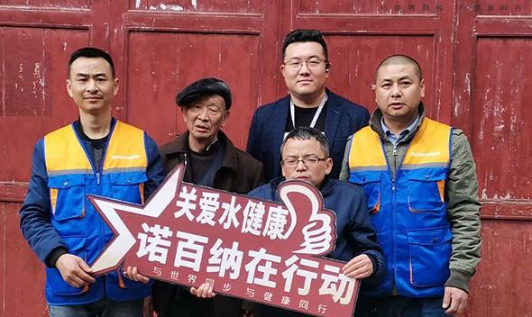 【暖心计划】我们在行动|为利川综合村77岁大爷一家人送上健康产品