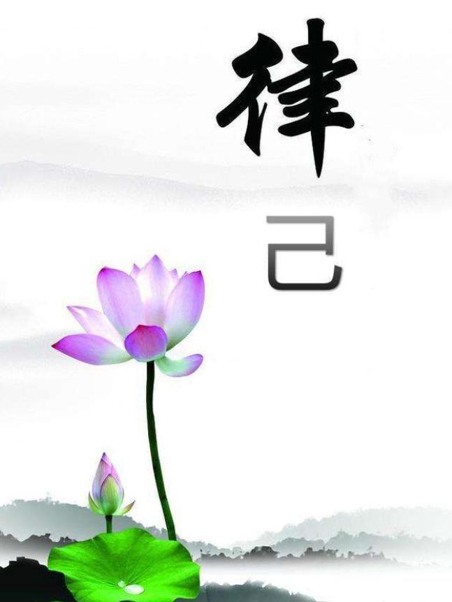 【原创好文】读中国式管理有感