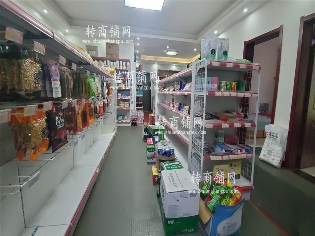 成熟小区内超市转让