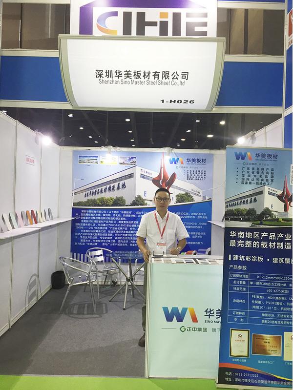 深圳华美板材亮相第十届上海国际新材料展、第十届广州住博会