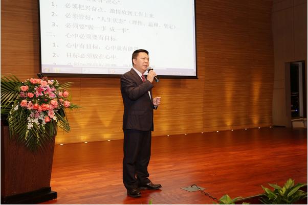 正中集团召开2017 年度经营管理誓师大会