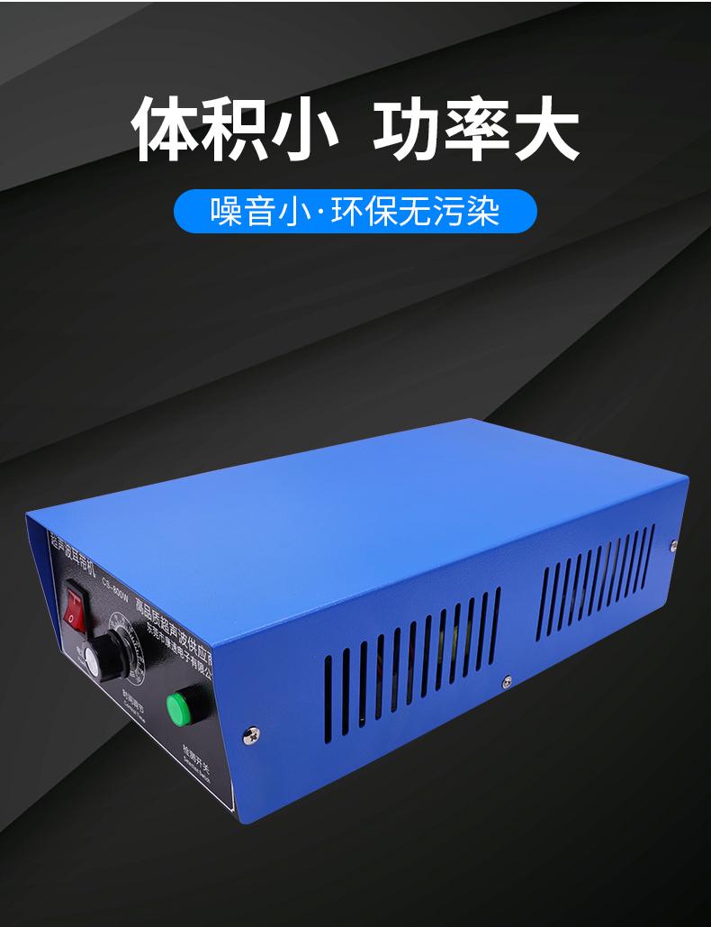 CS-800W 超声波耳带机