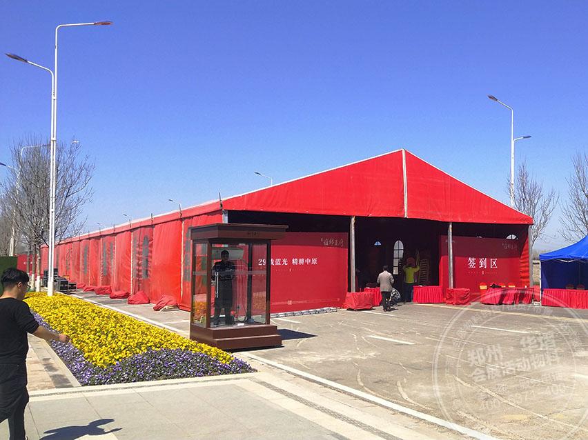 郑州篷房厂家生产的篷房造型有哪些选择