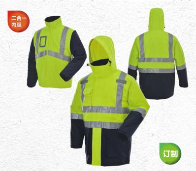 安大叔B406 防寒 反光 防水保暖工作服