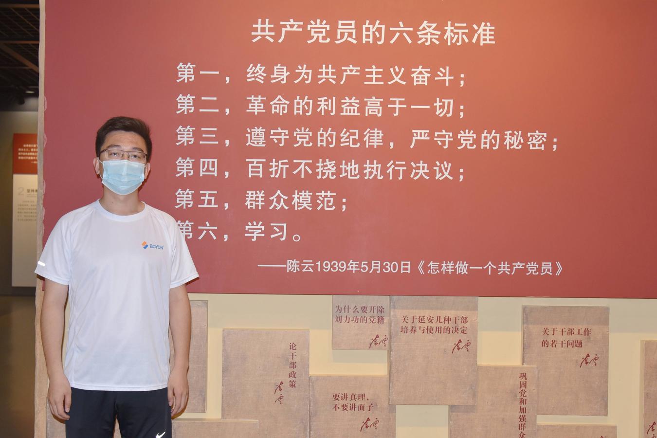 """心有所信 方能行远——博阳新能党支部利用红色资源推进""""四史""""学习"""