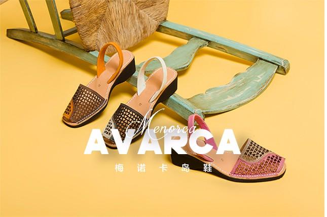 Menorca Avarca 梅诺卡岛鞋
