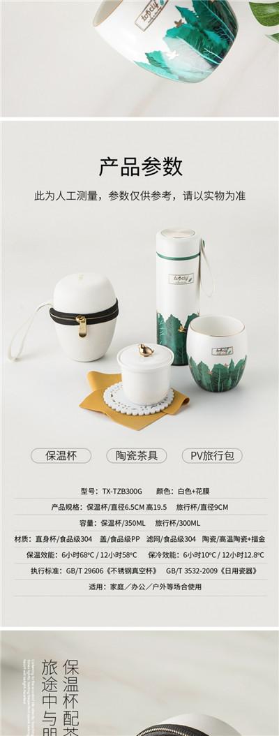 拉雅致小鸟套装保温杯陶瓷杯可定制logo
