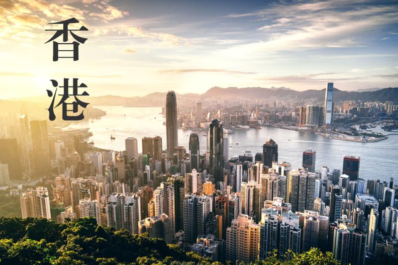 封關超一年后,香港旅游業未來如何?