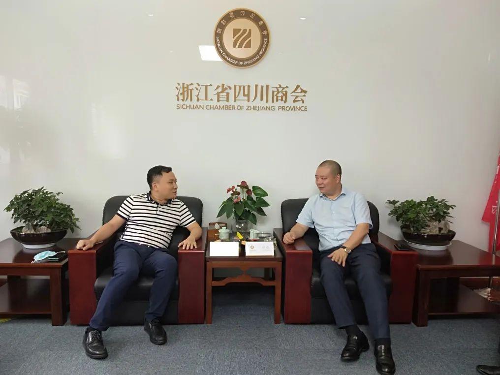 【来访】泸州市人民政府驻长三角经济合作局局长杜雪峰一行到访浙江省四川亚虎下载app