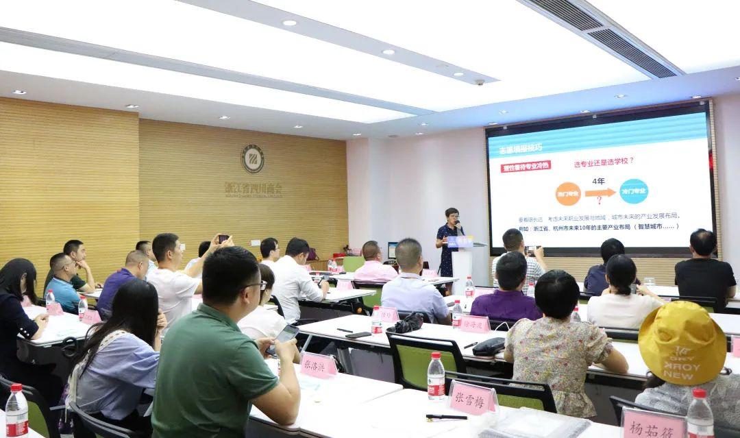 【会员服务】《亚虎pt客户端登录讲堂》第一期:亚虎pt客户端登录子女如何填报高考志愿