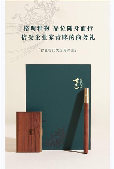 辦公套裝紅木名片盒黃銅筆商務禮品