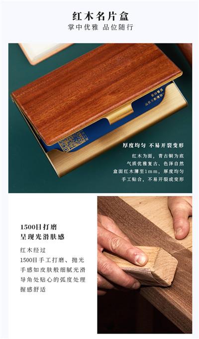 办公套装红木名片盒黄铜笔商务礼品