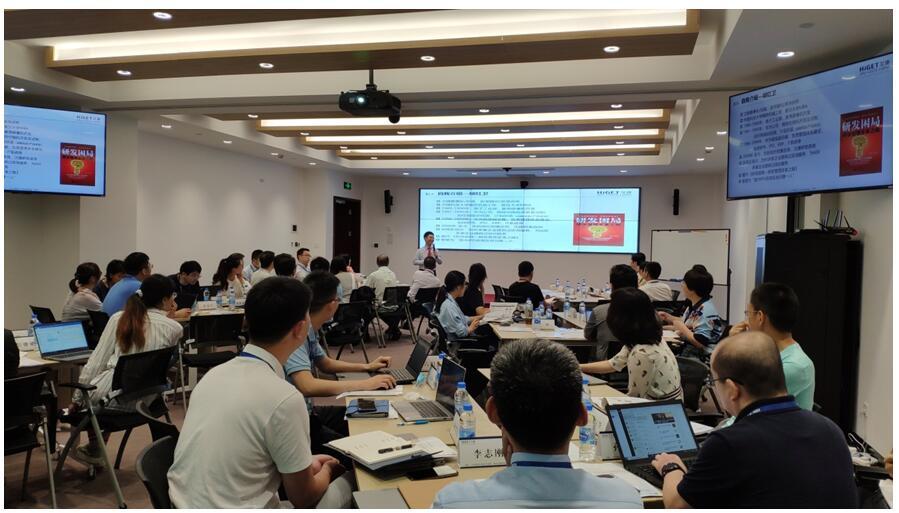 2020年7月9-10日 汉捷咨询为中国电子信息集团(CEC)旗下知名半导体企业提供了为期2天的《IPD(集成产品开发)》内训