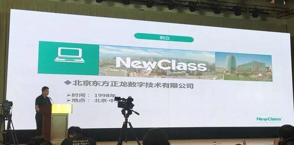 NewClass参加全国翻译专业学位研究生教育 2019 年年会