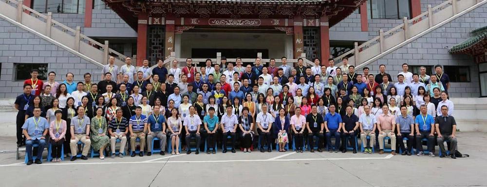 NewClass燃情金城黄河畔 ——东方正龙受邀参加中国教育技术协会外语专业委员会第25届年会