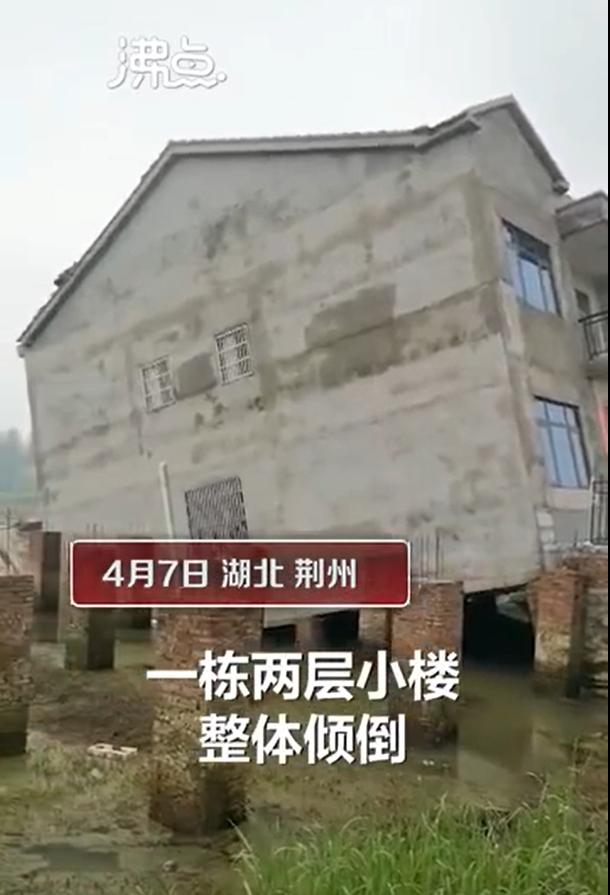 湖北荆州:夫妻57万自建两层新楼,刚入住就倾倒