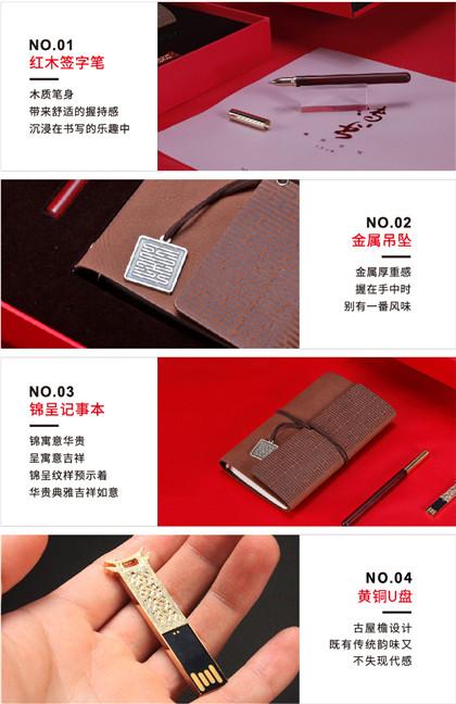 青锦—传书锦呈文化记事本红木签字笔