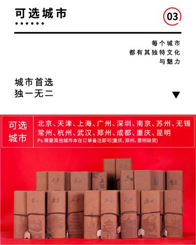 青锦—名仕高档套装_礼赠定制礼盒装