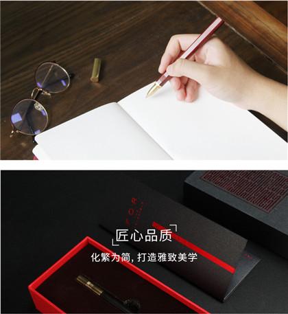 青锦书友系列实木签字笔