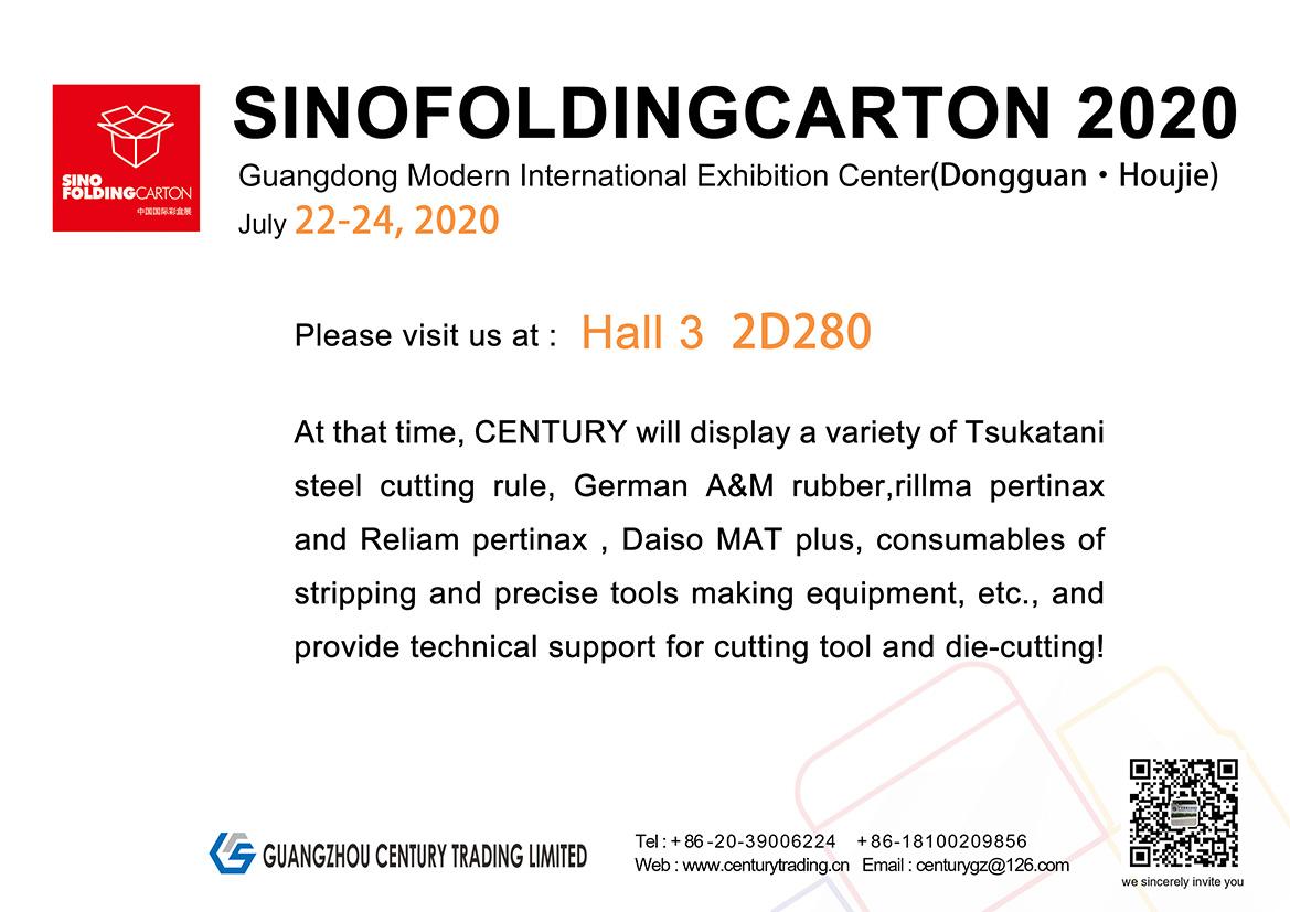 SINOFOLDINGCARTON 2020