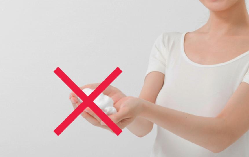 向平时不化妆的女性推荐的护肤方法