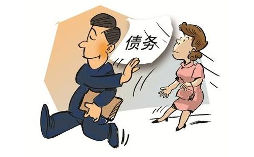 婚内夫妻债务素材图