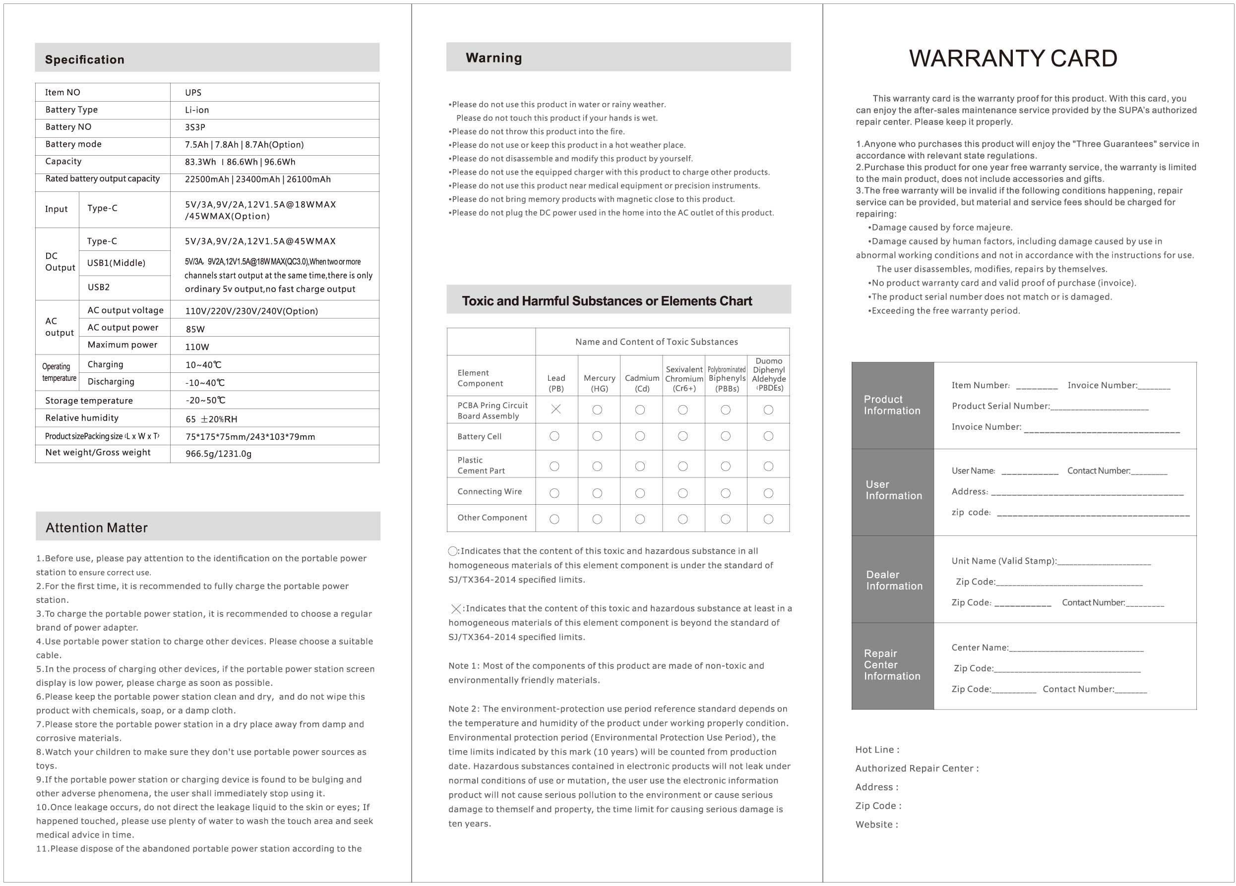 SUPA-100  User Manual